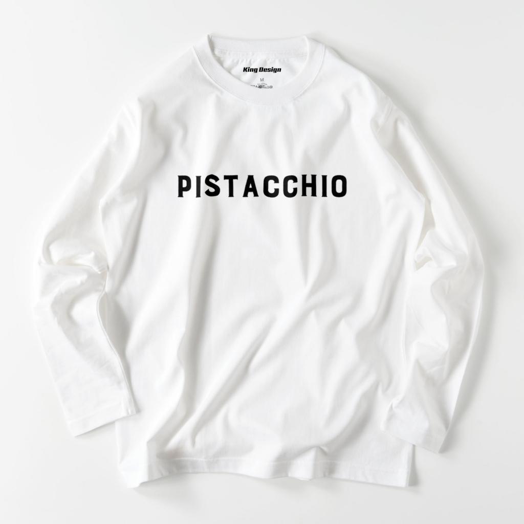 pistacchio_long